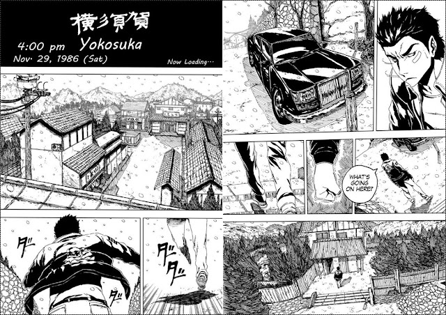 Shemmue Doujinshi page samples