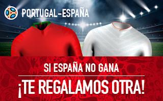 sportium Promocion mundial 2018 Portugal vs España 15 junio