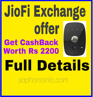 JioFi Exchange offer cashback Rs 2200 full details