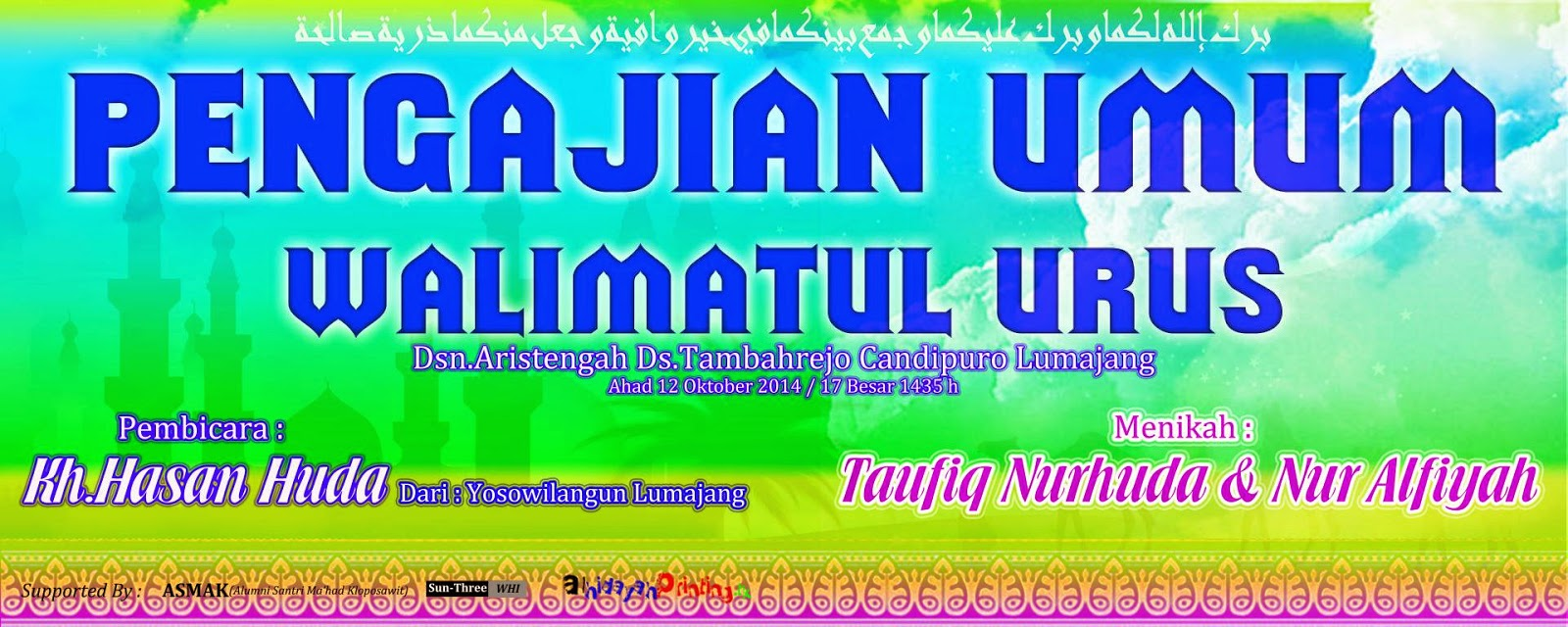 31+ Populer Banner Pengajian Pernikahan, Banner Pernikahan