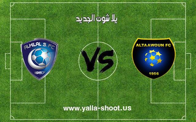 اهداف مباراة الهلال السعودي والتعاون اليوم 30-12-2018 الدوري السعودي