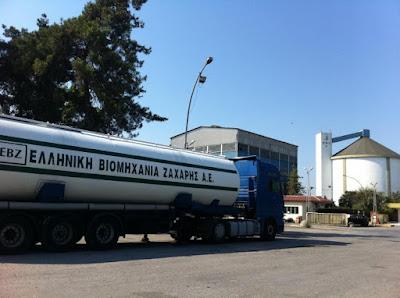 Τέλος εποχής για την Ελληνική Βιομηχανία Ζάχαρης (ΕΒΖ)