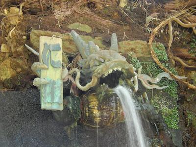 大山寺良弁滝