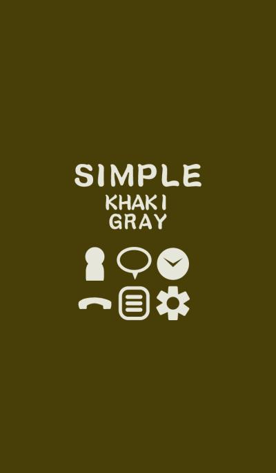 SIMPLE khaki*gray