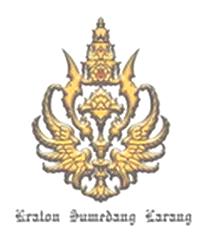 Pemerintahan Sumedang Dari Masa Kerajaan dan Kabupatian