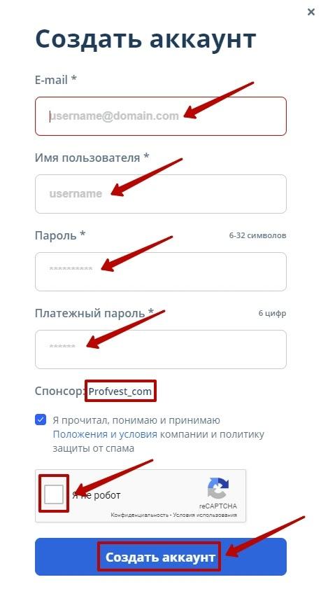 Регистрация в 50 Capital 2