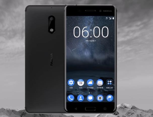سعر ومواصفات Nokia Heart بالصور والفيديو