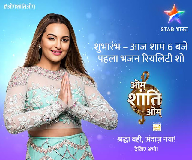 'Om Shanti Om' Singing Show on Star Bharat Wiki,Host,Timing,Promo,Audition,Judges