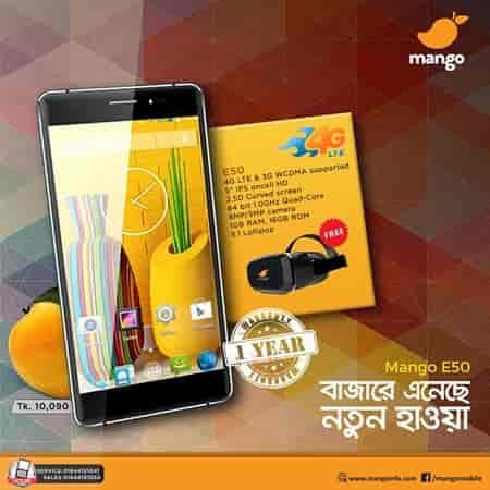 Mango E50 Smartphone