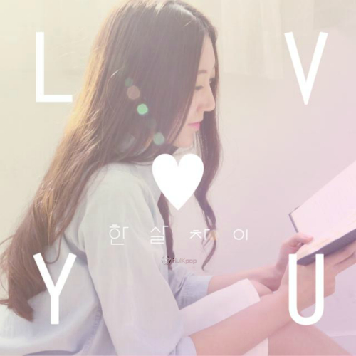 [Single] OneYears – Love You