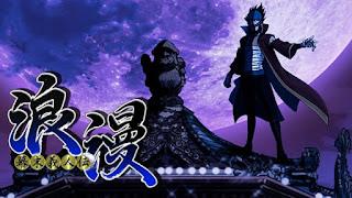 Bakumatsu Gijinden Roman – Todos os Episódios