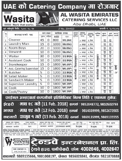 Jobs in UAE for Nepali, Salary Rs 50,351