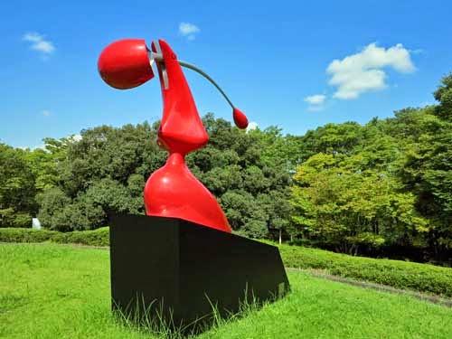Mie Prefectural Art Museum, Tsu