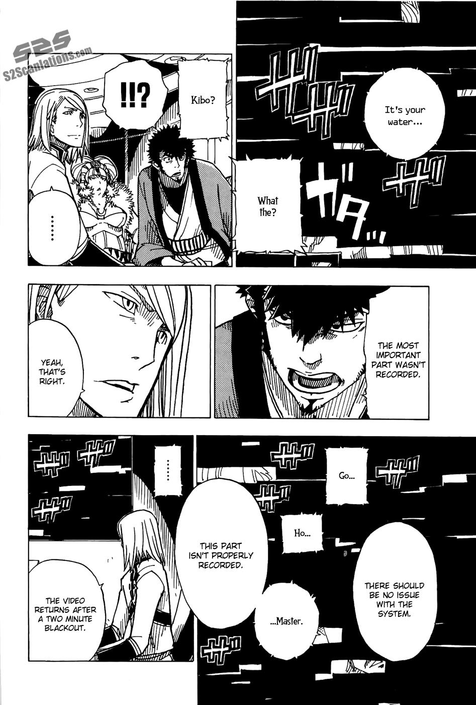 Dimension W - Chapter 18