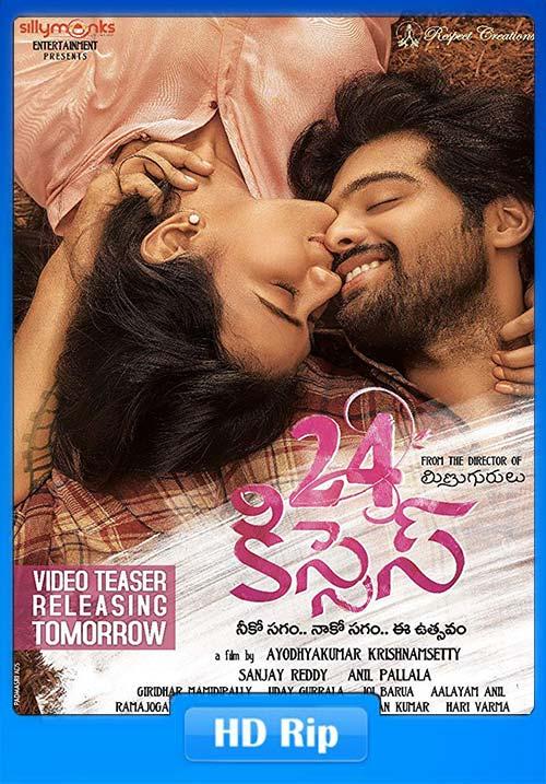 24 Kisses 2019 720p HDRip Dual Audio Hindi Telugu x264 | 480p | 300MB | 100MB HEVC Poster