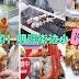 【韩国】明洞街边著名小吃,没吃到你就亏大啦!(下)