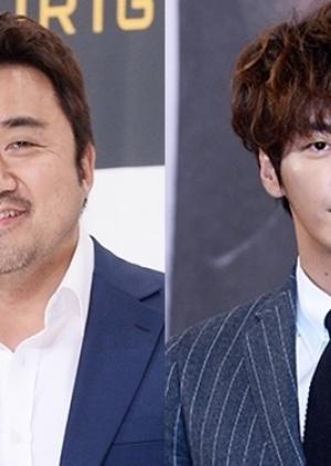 Wonderful Life Korean Movie 2017 Movies Film Imdb Wiki