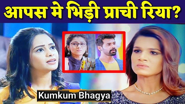 Big Fight : Prachi hard reality check to nakchadi Rhea new twist in tale in Kumkum Bhagya