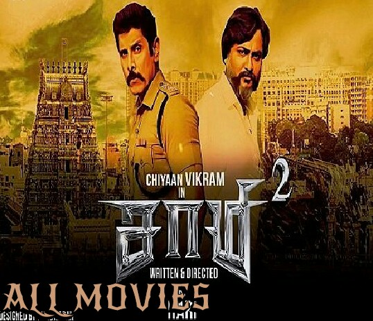Saamy 2 Movie Pic