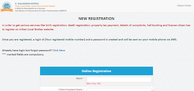 UP Birth Registration Forms
