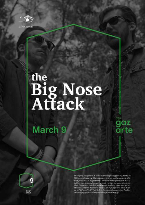 THE BIG NOSE ATTACK: Πέμπτη 9 Μαρτίου @ Gazarte