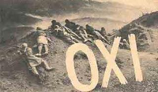 Το OXI του ΄40