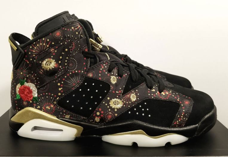 2db13cc2dd96 THE SNEAKER ADDICT  Air Jordan 6 Chinese New Year Retro Releasing ...