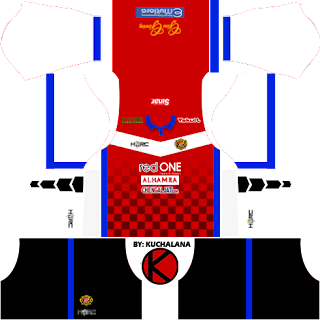 Kelantan Kits 2017 | Dream League Soccer