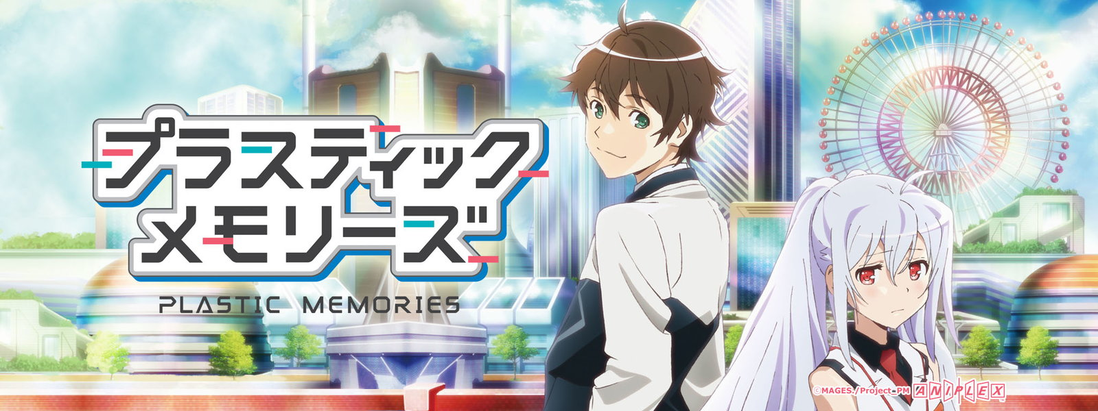 Otaku Nuts Plastic Memories Anime Review
