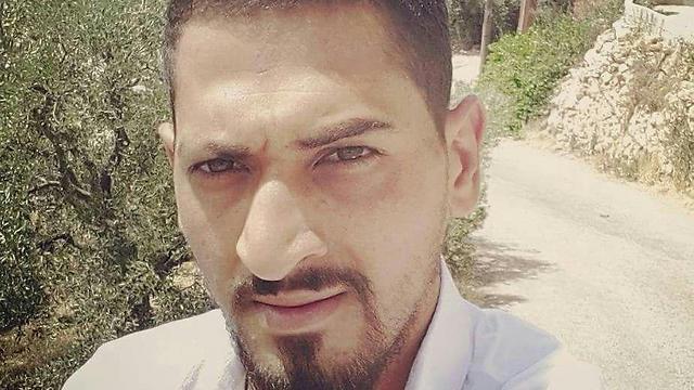terrorista Baha Aliyan
