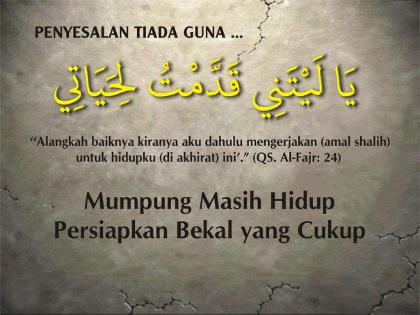 Kata Kata Motivasi Dari Ayat Al Quran Cikimm Com
