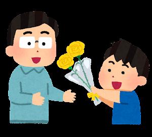 バラの花を送る男の子とお父さんのイラスト(父の日・黄色)