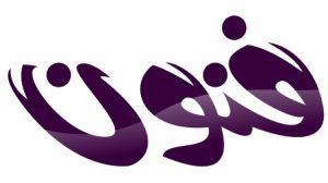 تحميل خط الحر, Alhor Font free Download,جميع أنواع الخط الحر للفوتوشوب, Alhor Fonts for Photoshop