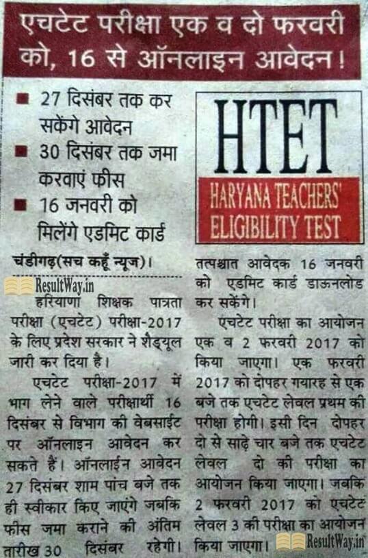 HTET Schedule Notification for Next HTET