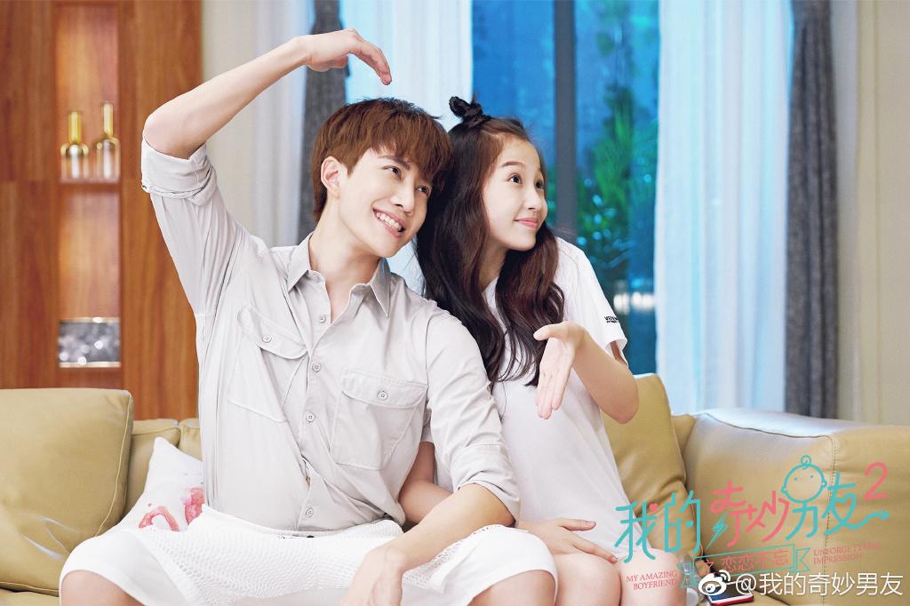 luhan a yoon tak hee datingjak přestat náhodně chodit s někým