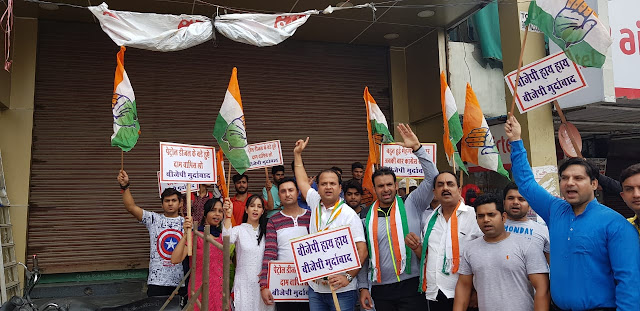 Merchants and Petrol Pump did the complete support of 'Bharat Bandh': Sumit Goud