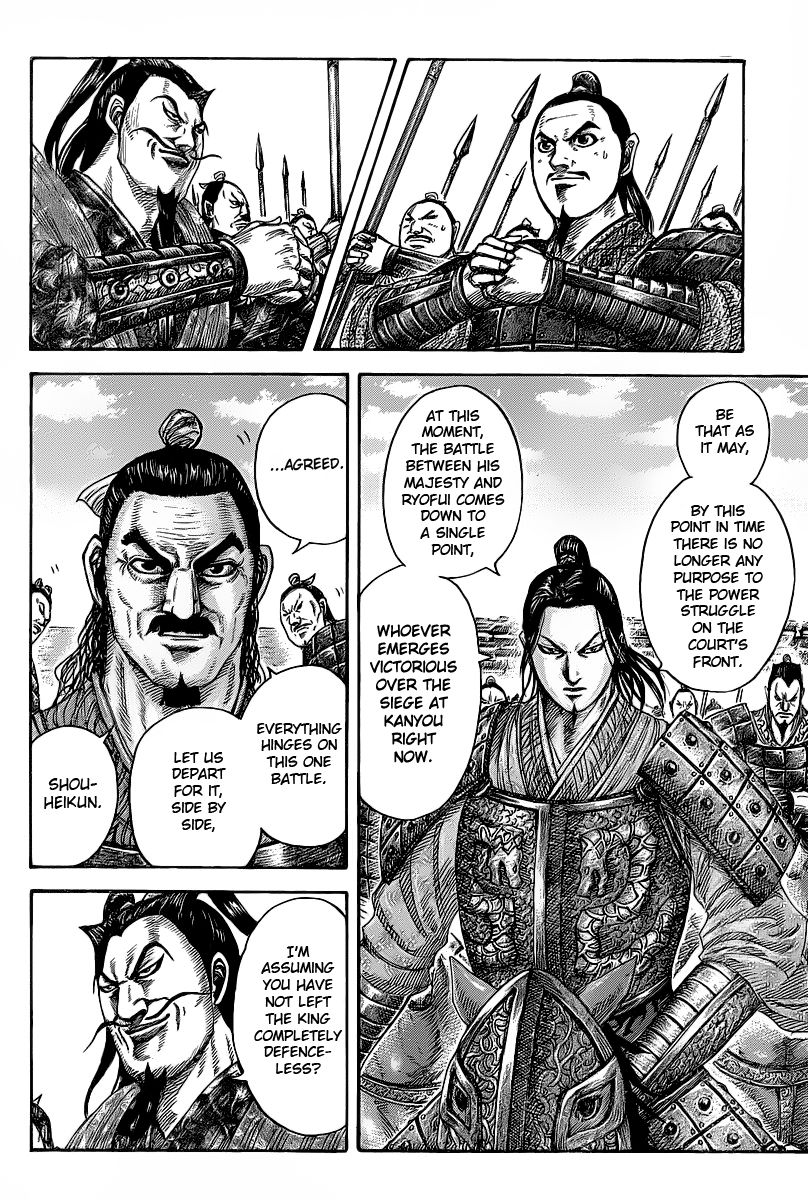 Kingdom - Chapter 425