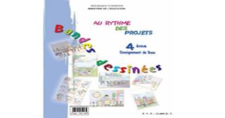 مشاهد مصورة Bandes dessinées - السنة الرابعة من التعليم الأساسي - الموسوعة المدرسية
