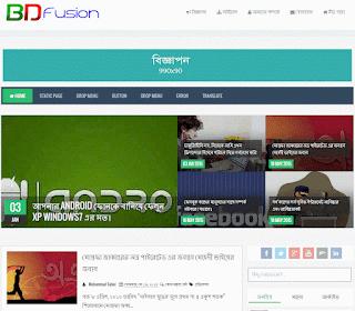 Bd Fusion Blogger Template