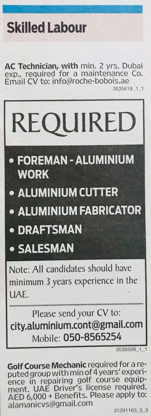 Required Forman, AUTO CAD operator,Fabricator,Cutter