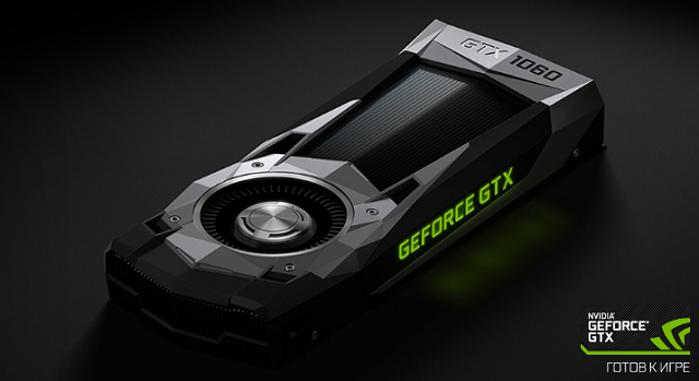 GeForce GTX 1060 Core i5 Core i3