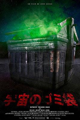 Cartel del cortometraje Space Trash Bag dirigido por José Casas