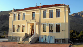 Το Δημοτικό Σχολείο του Αγίου Γερμανού στις Πρέσπες