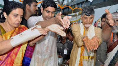 cm-celebrate-bday-of-grandson-in-tirupati