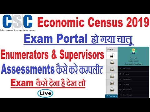 How to take CSC Economic census survey