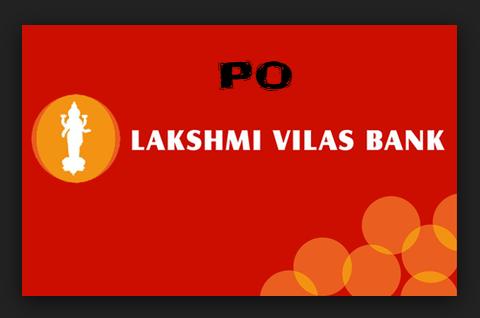 Free Job Alert - लक्ष्मी विलास बैंक में प्रोबेशनरी ऑफिसर के लिए नोटिफिकेशन जारी कर दिया है