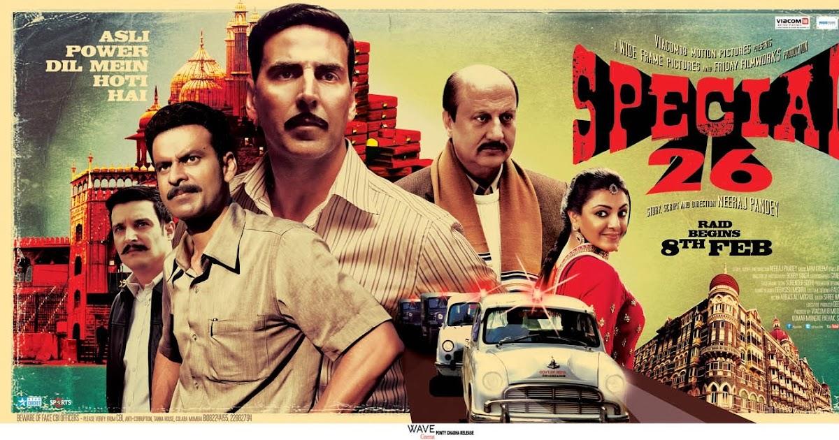 Download Full Movie