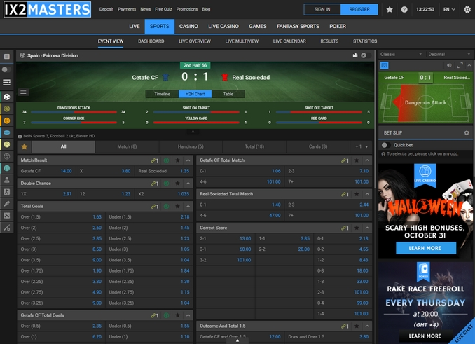 1X2Masters Live Betting Screen