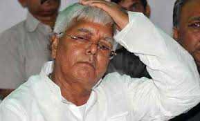 chara-scam-lalu-cour