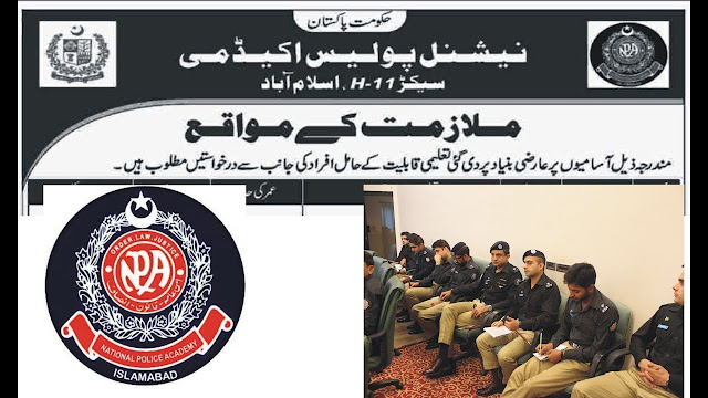 Government of Pakistan – National Police Academy Jobs 2019 Latest